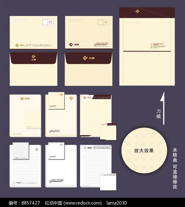 高档信封信纸设计模板图片
