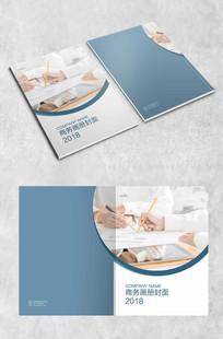 简洁蓝色医疗封面