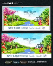 时尚大气房地产海报设计