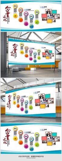员工风采企业文化墙展板