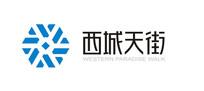房地产商业街logo