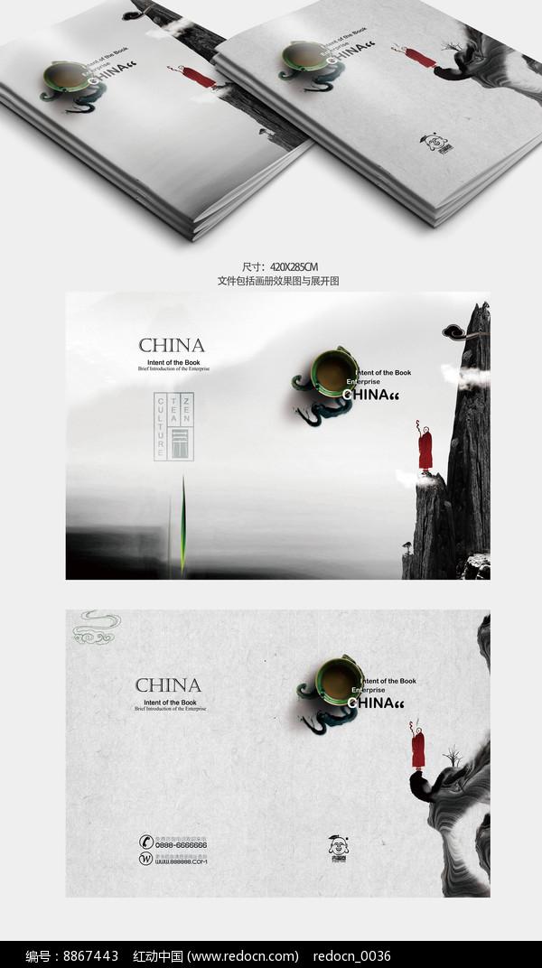 古典茶叶封面设计图片
