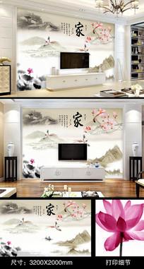 家和富贵玉兰山水电视背景墙