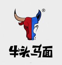 牛头马面食品logo