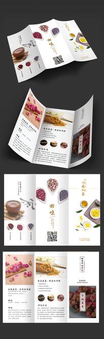 清新茶艺三折页