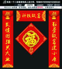 中国风2018春节对联