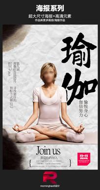复古瑜伽海报设计