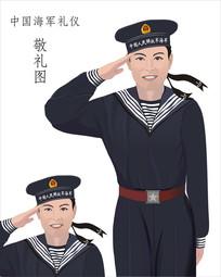 海军水兵敬礼矢量图