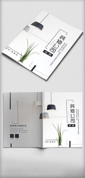 家具设计封面