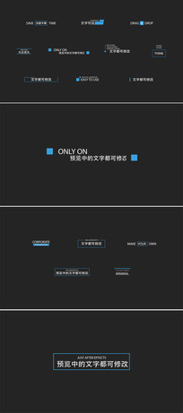 字幕标题文字动画ae模板