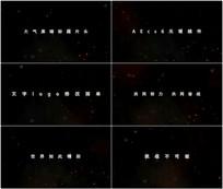 黑暗标题片头AE模板