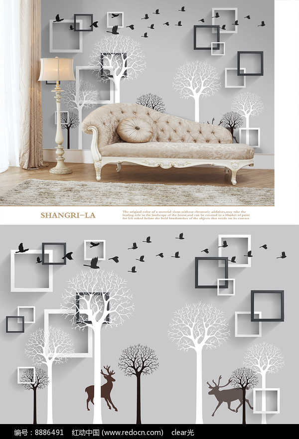 3D森林麋鹿电视背景墙图片