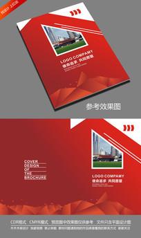 大气红色画册封面模板