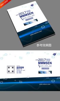 高档蓝色封面设计模板