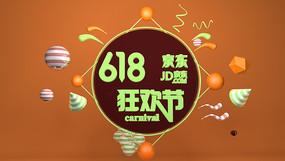 京东618狂欢节海报设计
