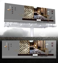 质感新中式户外视觉广告