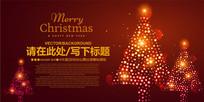 圣诞树圣诞节展板背景