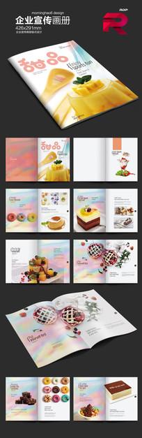 时尚清新甜品画册版式设计