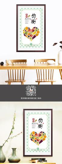 中国风食堂文化展板之均衡