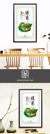 中国风食堂文化展板之绿色