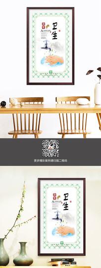 中国风食堂文化展板之卫生