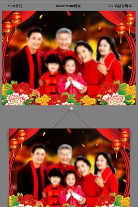 春节全家福背景喜庆合影素材
