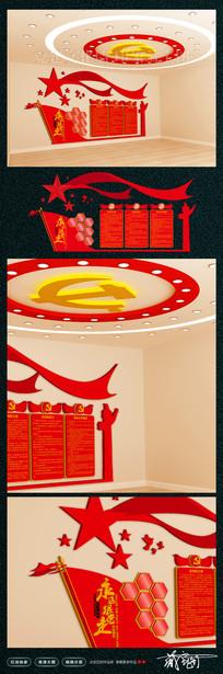 党建活动室文化墙展板背景