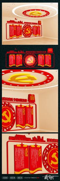 党建形象墙背景展板