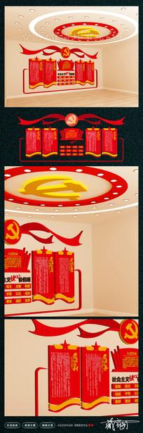红色3D立体党建文化墙