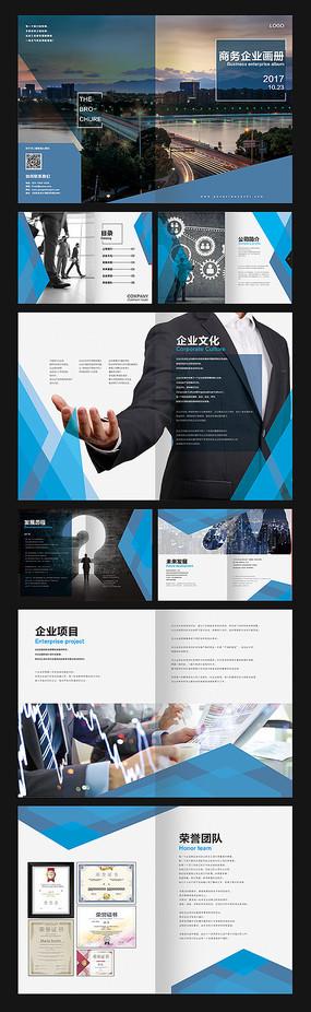 蓝色三角商务画册 AI