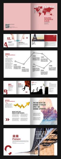 企业精神通用商务画册