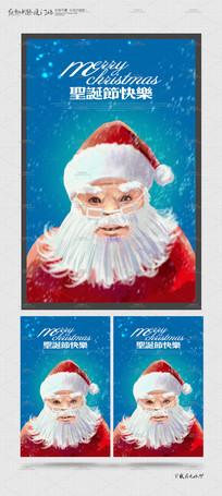 手绘圣诞老人圣诞节海报