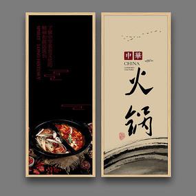 中国风餐饮挂画