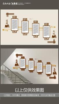 道德文化楼梯文化墙