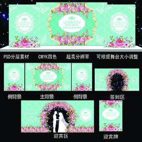 蒂芙尼蓝色鲜花主题婚礼设计