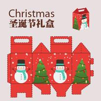 紅色大氣圣誕節禮品包裝盒