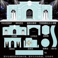 蓝色大气欧式城堡主题婚礼设计