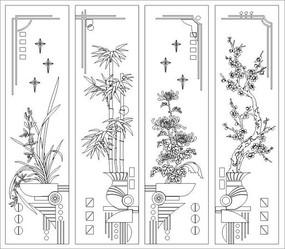 梅兰竹菊雕刻
