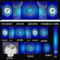 深蓝色欧式花纹主题婚礼设计