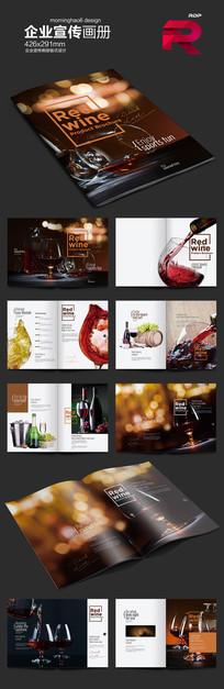 时尚红酒庄画册版式设计