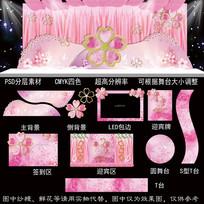 水彩粉紫色浪漫婚礼设计源文件