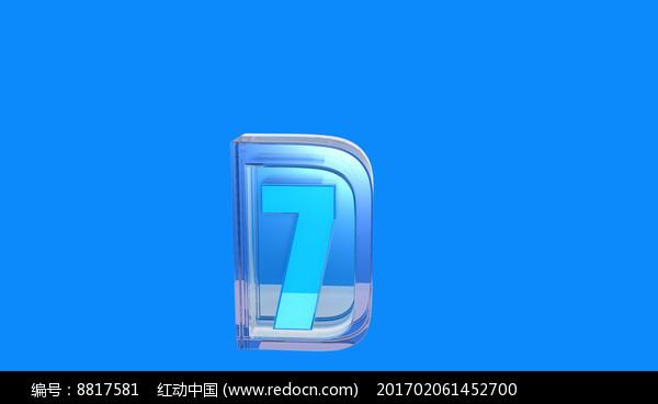 7D字母数字设计图片