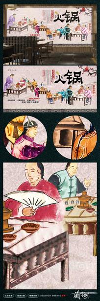 传统火锅店背景墙展板设计