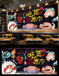 海鲜美食香辣蟹背景墙