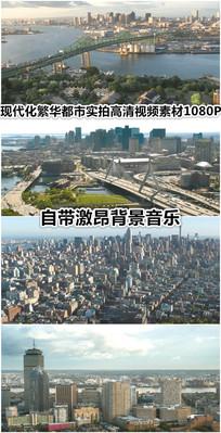美国现代化大城市繁华市区视频