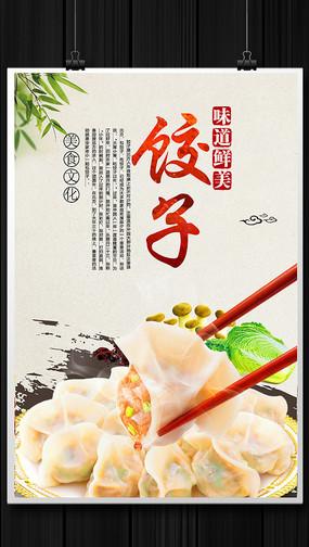 蒸饺子图片