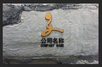 体育运动logo