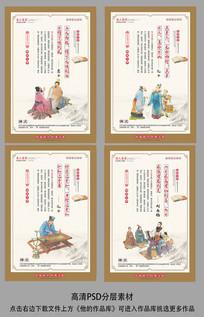 中国风名人名言校园文化展板