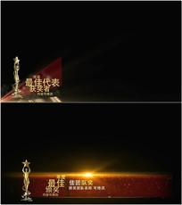 颁奖字幕条视频