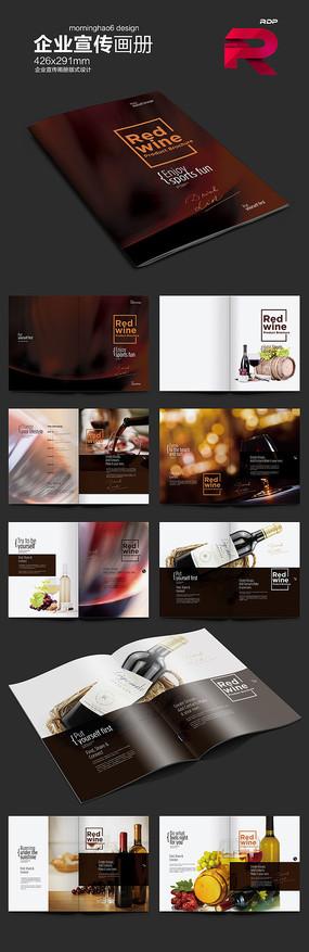 国外红酒酒庄宣传画册